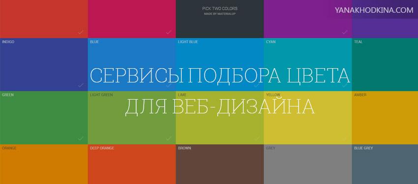 Сайт портфолио веб-дизайнреа