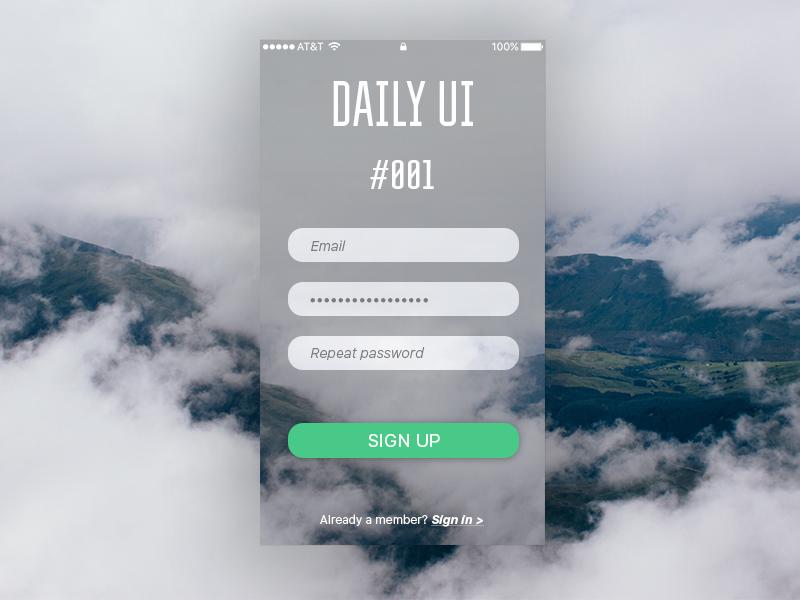 UI окно регистрации для мобильного приложения