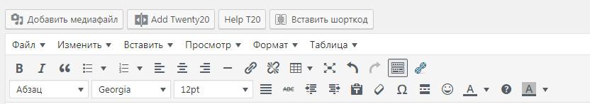 Разработка сайтов на wordpress. панель редактирования записи.