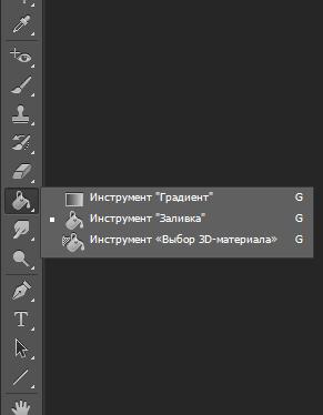 uroki-fotoshop