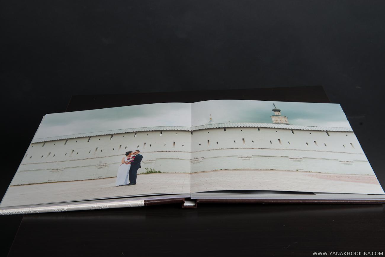 book_0020