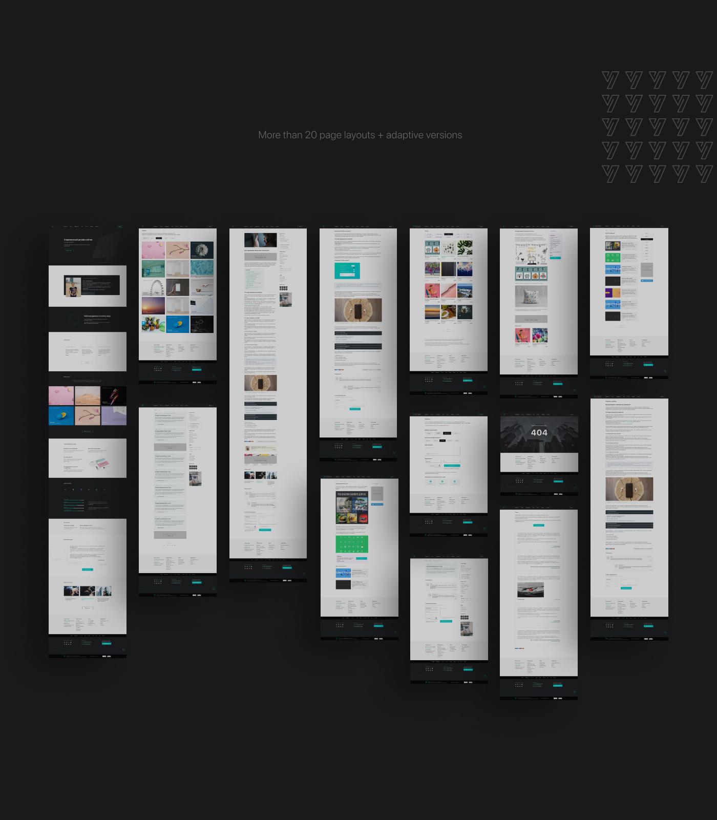 все страницы. дизайн