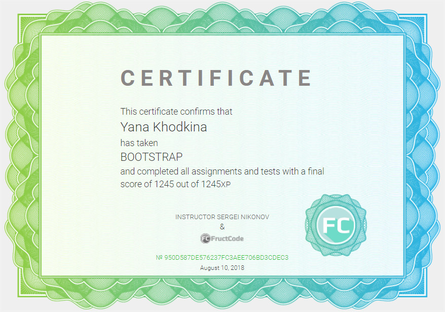 Сертификат по курсу BOOTSTRAP