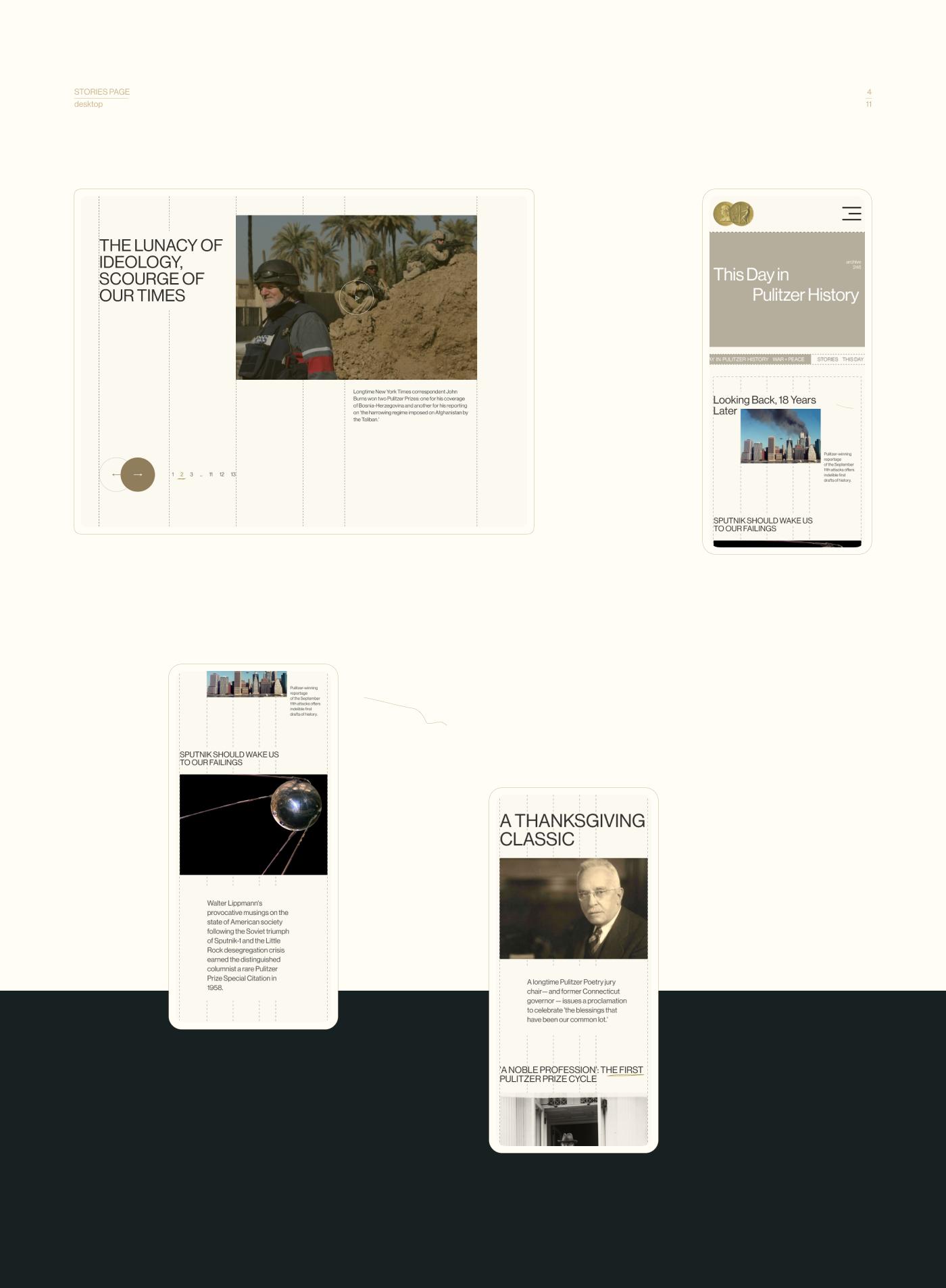 Пулитцеровская премия сайт редизайн