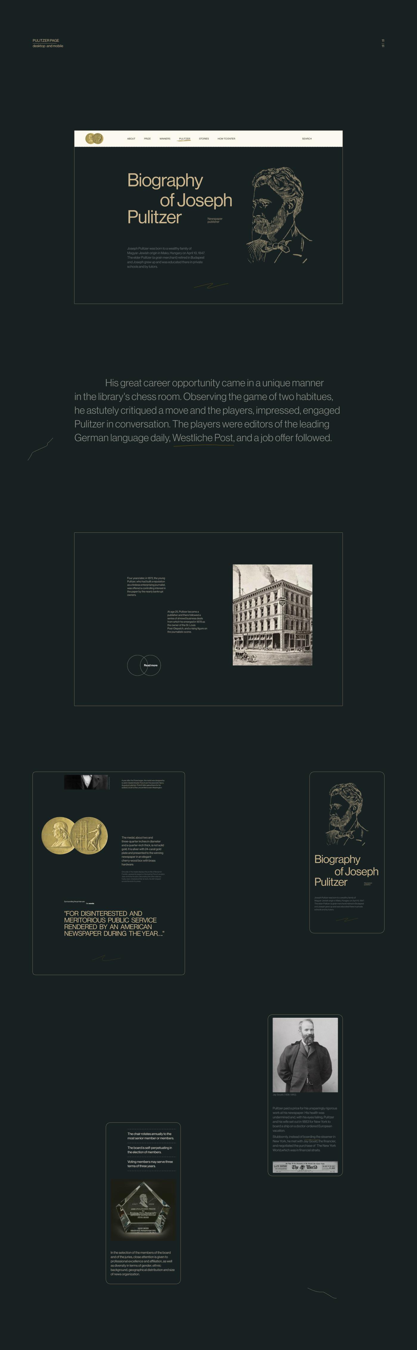 Дизайн сайта премии