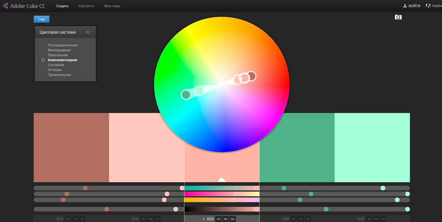 Сервисы подбора цвета для веб-дизайна
