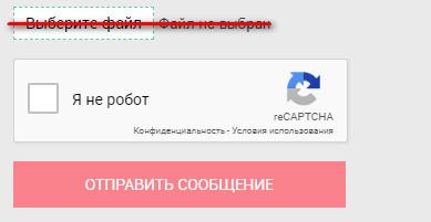 Не работает contact form Решение есть