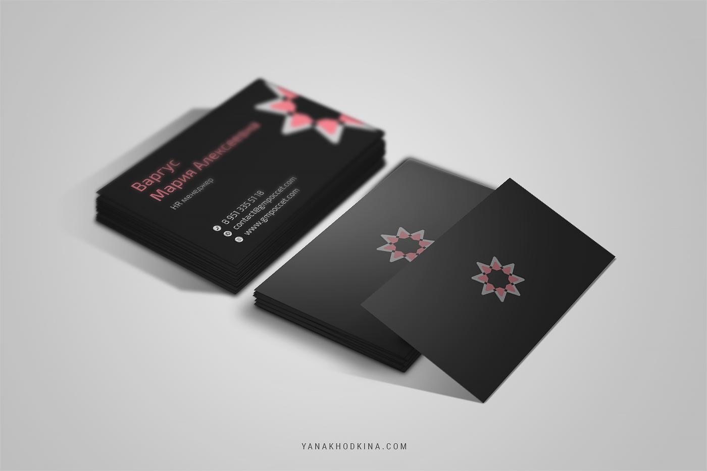 пимер дизайна визитки